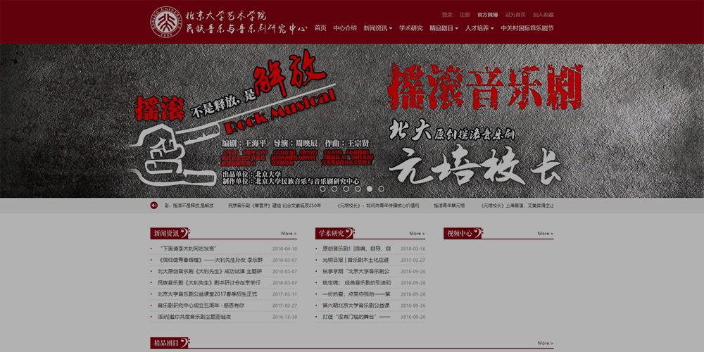 彭涛企业网站建设
